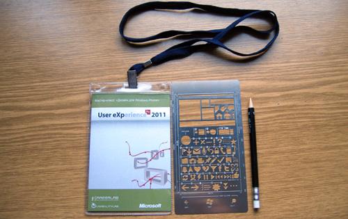 Бейдж «User Experience Russia 2011» и трафаретная линейка