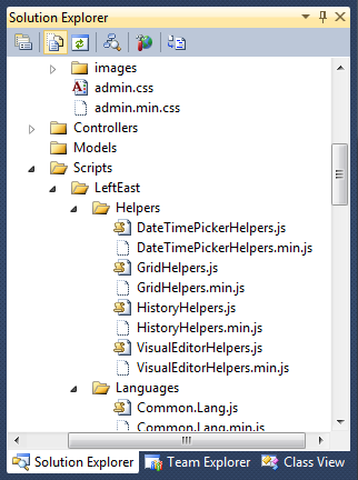 Минимизированные файлы