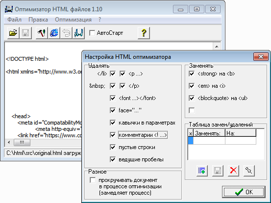 source code конвертер с xml в html: