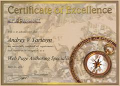 сертификат «Web Page Authoring Specialist»