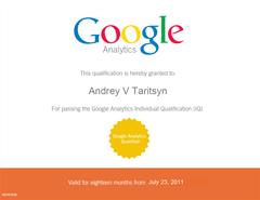 сертификат «Google Analytics Individual Qualification»