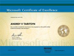 сертификат «MCPD: Web Developer 4»