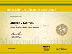 сертификат «MCTS: .NET Framework 3.5, ASP.NET Applications»