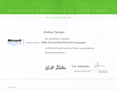 свидетельство о прохождении курса «MS-50064: Advanced SharePoint 2007 Development»