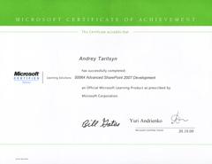свидетельство о прохождении курса «MS-50064: Advanced SharePoint 2007 Development»